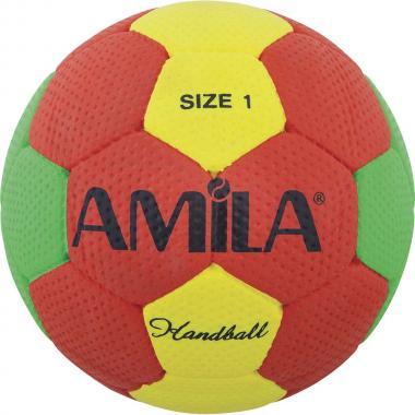 ΜΠΑΛΑ HANDBALL AMILA CELLULAR RUBBER SIZE I 41321
