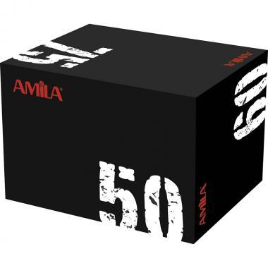 ΠΛΕΙΟΜΕΤΡΙΚΟ ΚΟΥΤΙ SOFT 50X60X75CM -AMILA 84559